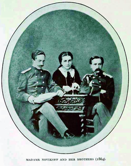 Николай, Ольга и Александр Киреевы. Фото 1864 г.