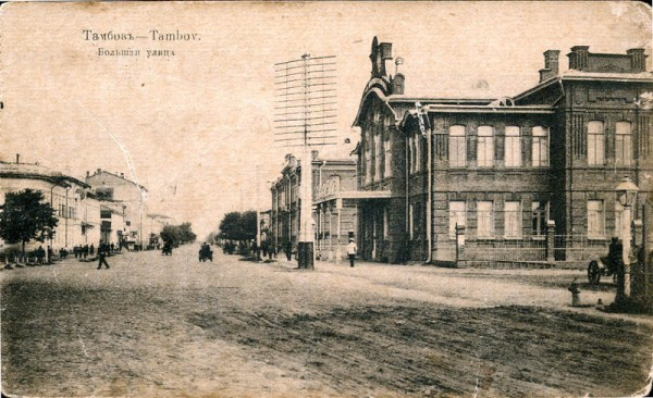 тамбов фото история