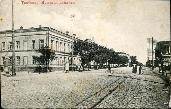 Тамбов. Фото начала XX в.