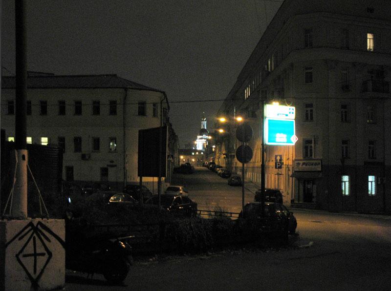 Хитровка. Фото 26 октября 2010 г.