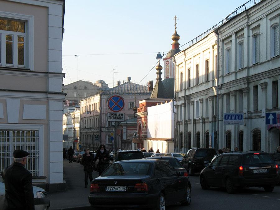 Хитровка. Фото 12 ноября 2008 г.