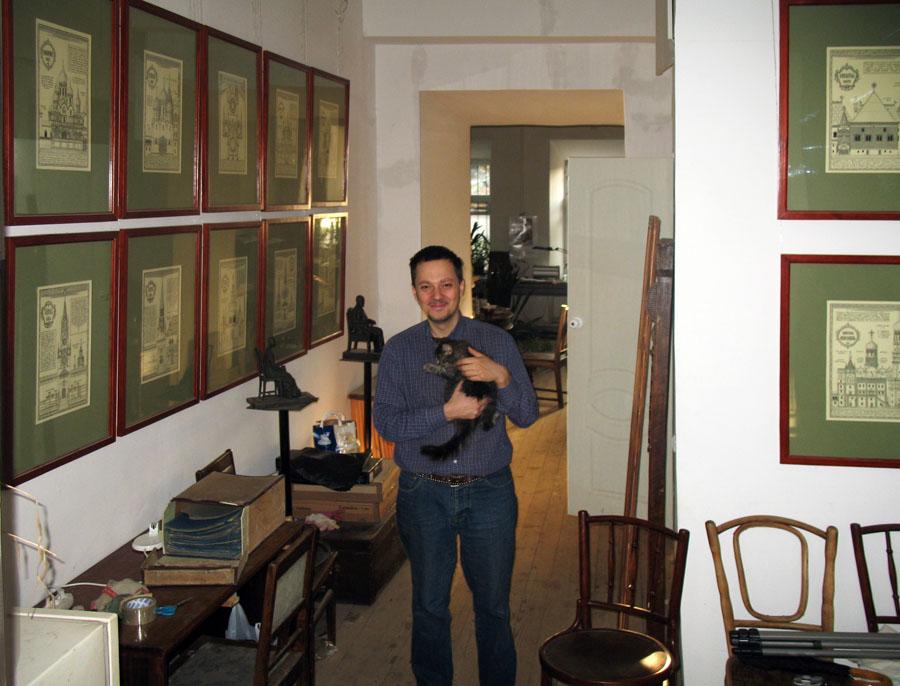 На Хитровке. Москва. Фото 12 ноября 2008 г.
