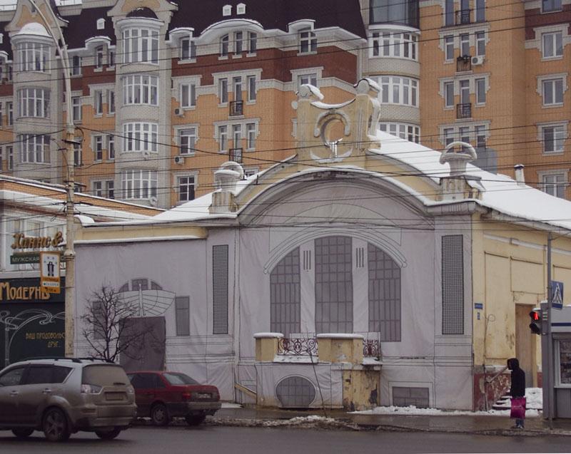 Здание кинотеатра Модерн. Фото 9 января 2013 г.