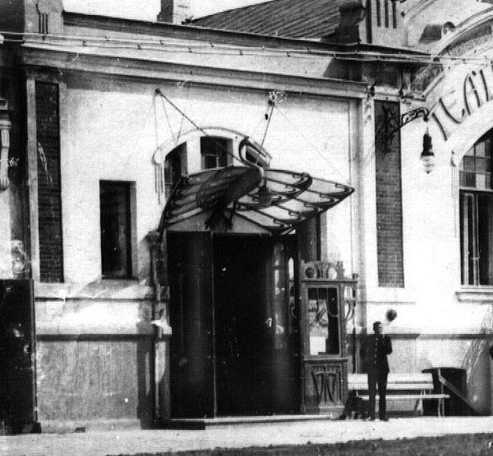 Аист на Модерне. Тамбов. Фото 1910-х гг.