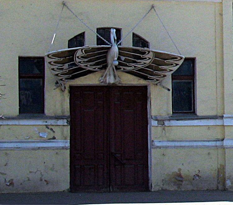 Аист на Модерне. Тамбов. Фото 2012 г.