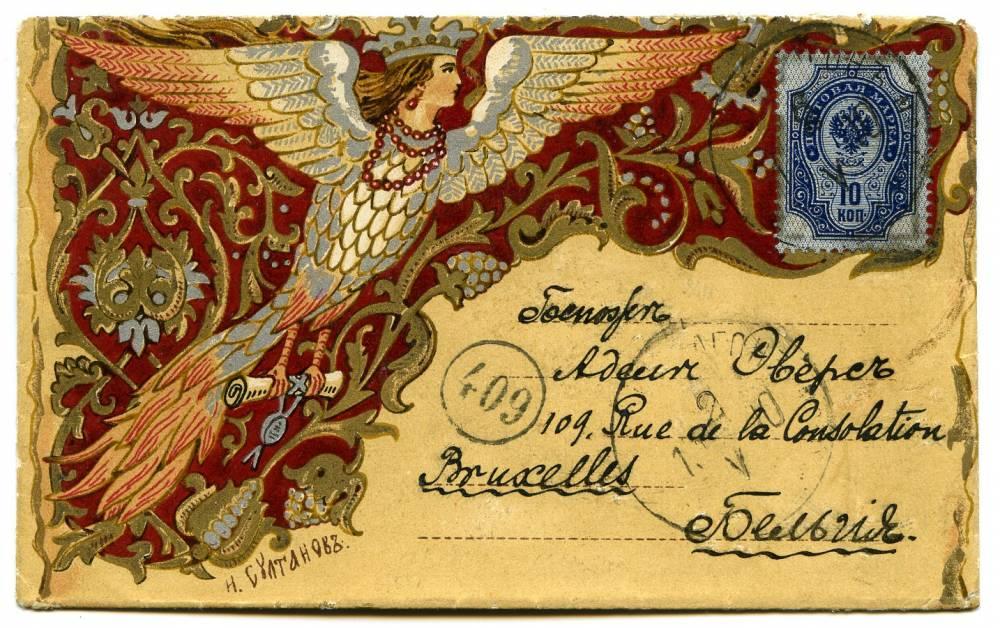 почтовые открытки: