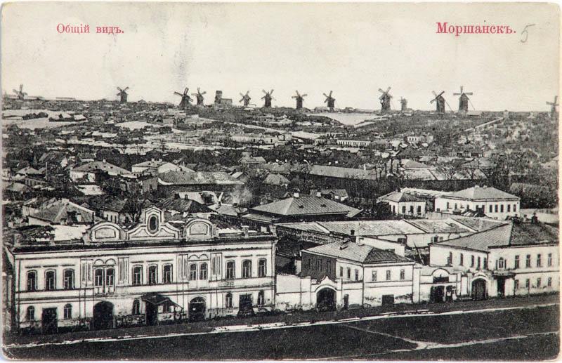 Моршанск. Фото начала XX в.