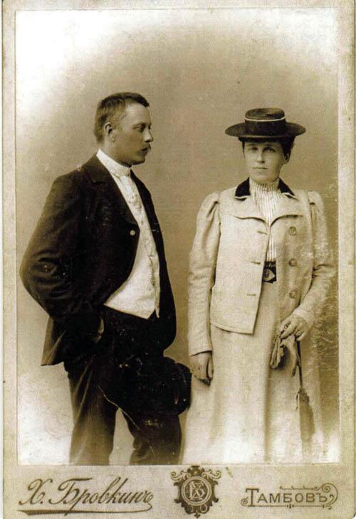 Боратынские Михаил Андреевич Боратынский и Ольга Алексеевна (урожденная Жемчужникова)