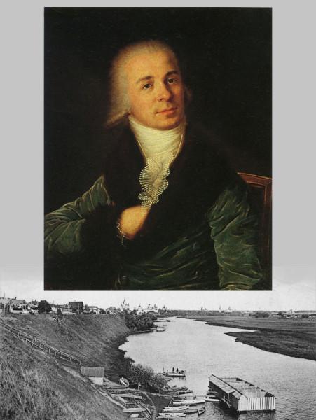 Портрет Г.Р. Державина. Река Цна у г. Тамбова