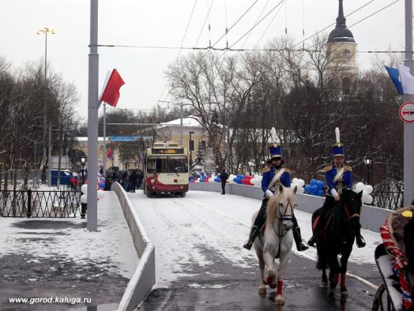 Торжественное открытие моста после реставрации. Фото 2009 г.