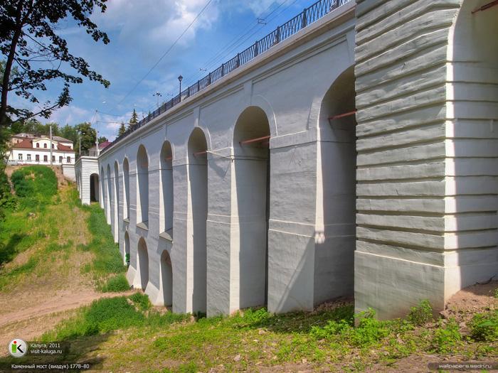 Каменный мост (1785) в Калуге