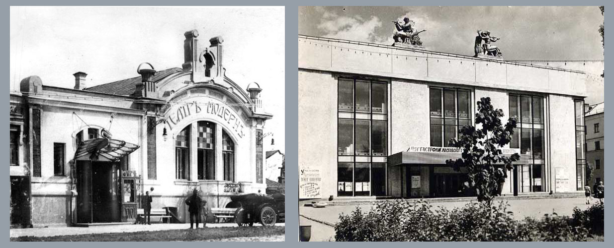 Здания кинотеатра