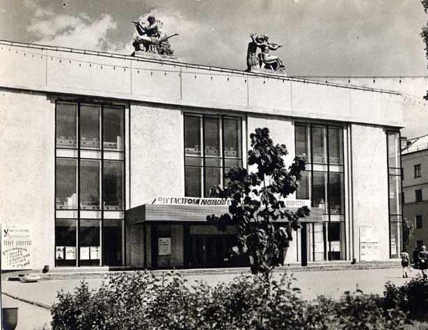 В.Г. Самородов. Концертный зал в Тамбове. Фото 1970-х гг.