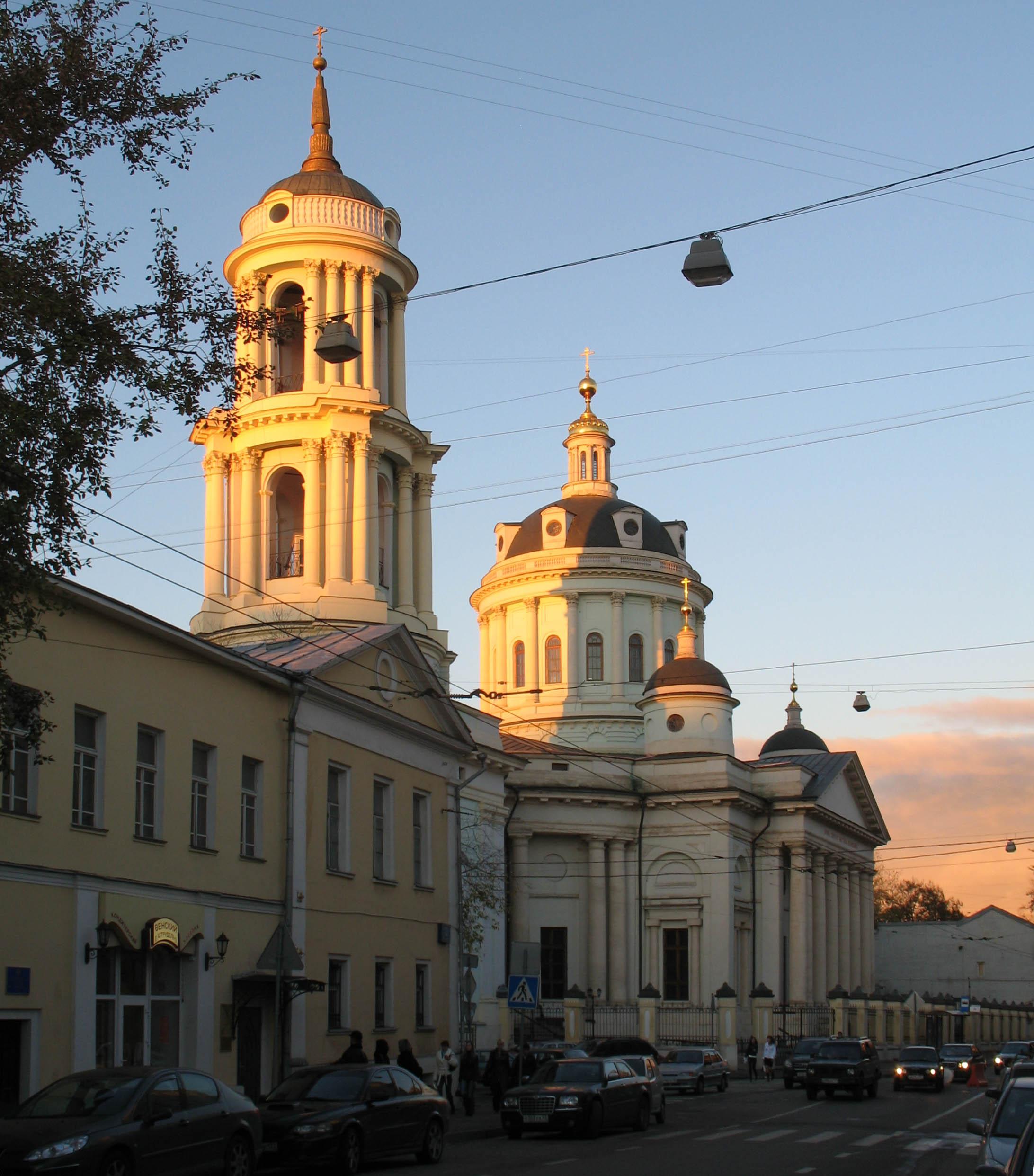 Церковь св. Мартина Исповедника в Москве
