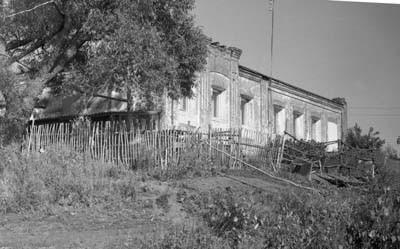Бывший усадебный дом А.А. Рачинского. Фото 2005 г.
