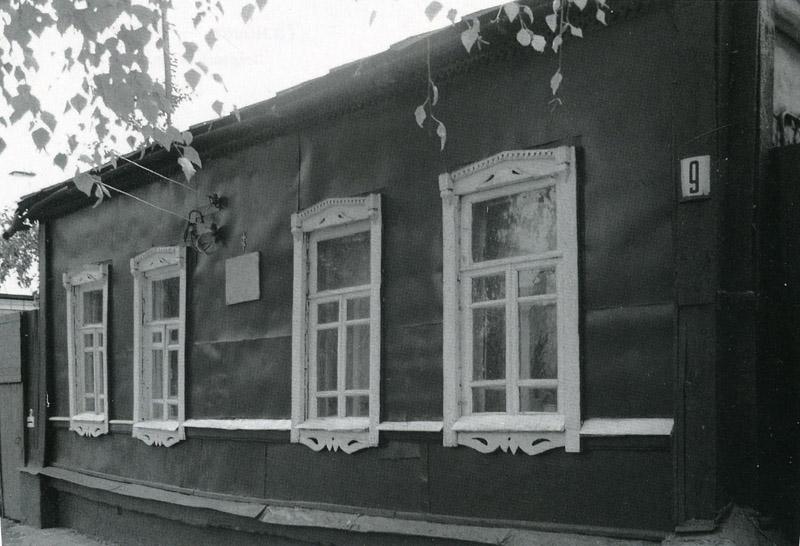 Дом в Тамбове, где в 1944-1946 гг. жил архиепископ Лука. Фото 2007 г.