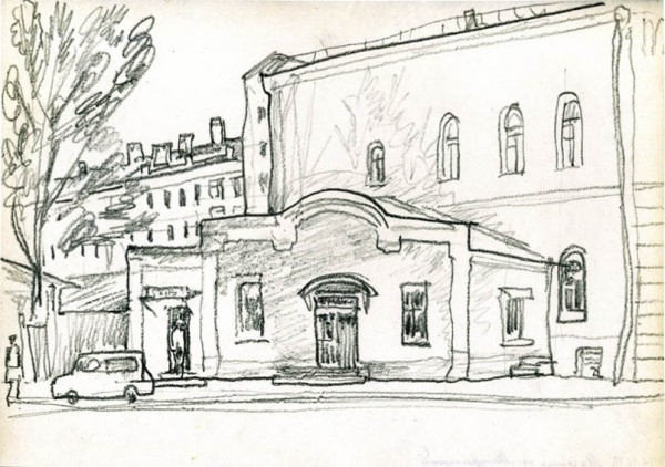 Рисунок А. Климкова. 2003