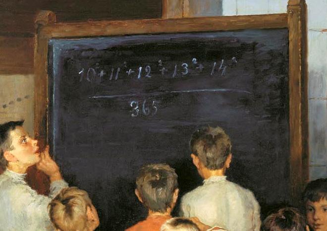 Н.П. Богданов-Бельский. Устный счет. В народной школе С.А. Рачинского. Фрагмент