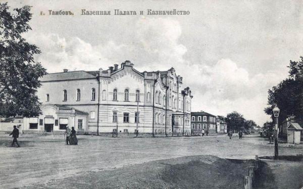 Никольская улица в Тамбове. Фото начала XX в.