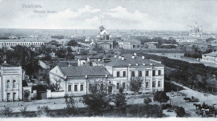 Панорама Тамбова. Фото начала XX в.