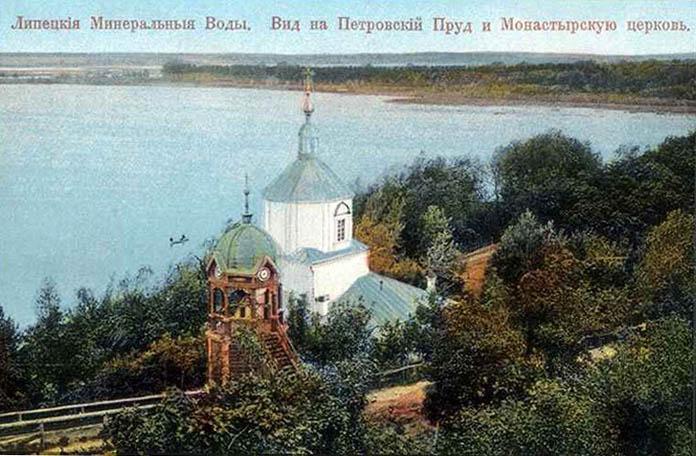 Петровский пруд и Успенская церковь в Липецке