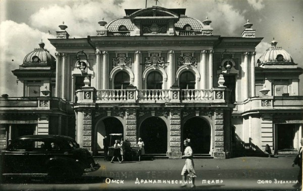 Здание Омского драматического театра