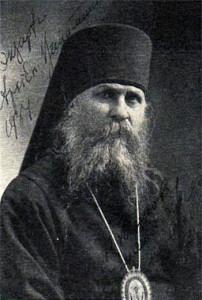 Вениамин (Федченков). Фото 1934 г.