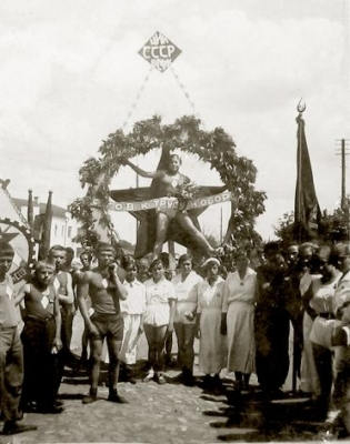 Тамбов. Фото 1930-х гг.