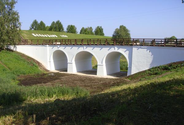 Мост в Белозерске после реставрации. Фото 2012 г.