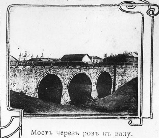 Дореволюционная фотография белозерского моста