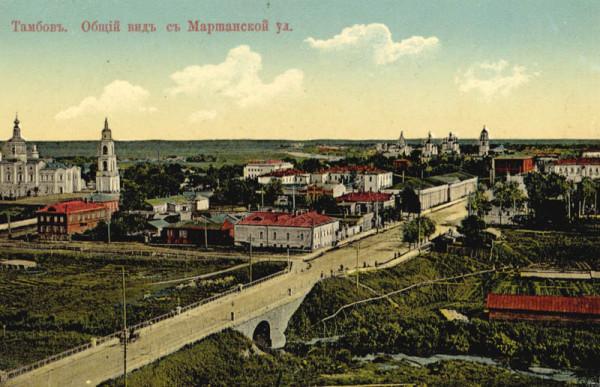 2. Державинский мост через речку Студенец в Тамбове. Фото начала XX в