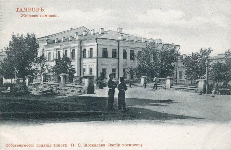 Здание женской гимназии в Тамбове. Фото начала XX в.