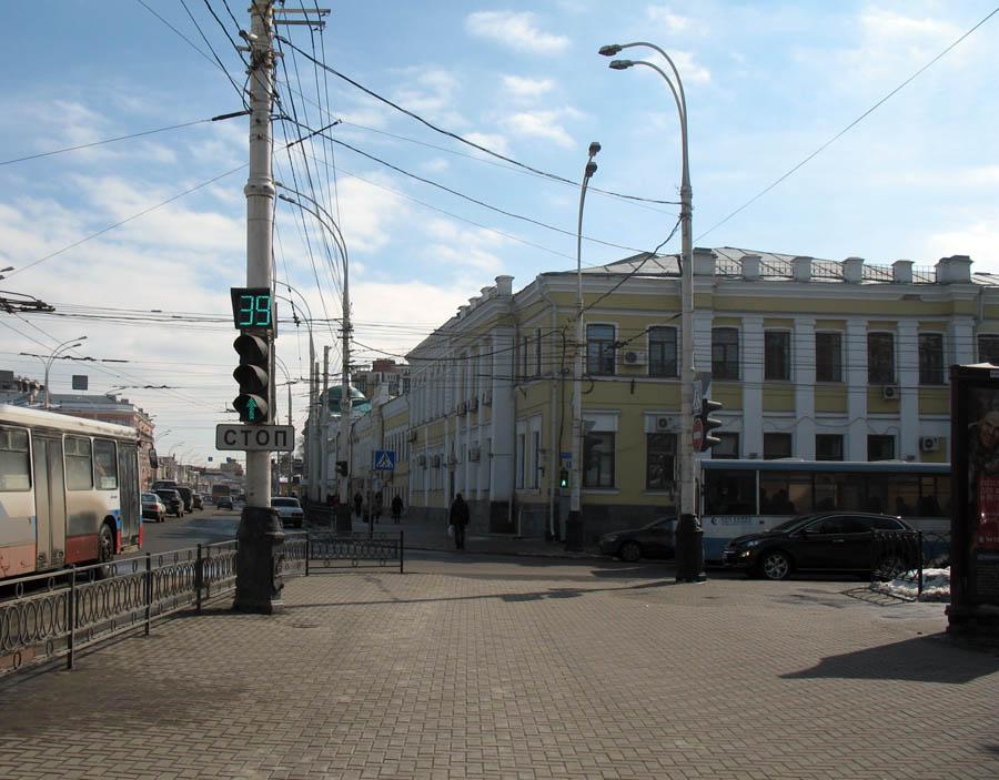 Здание Института усовершенствования учителей. Фото 2013 г.