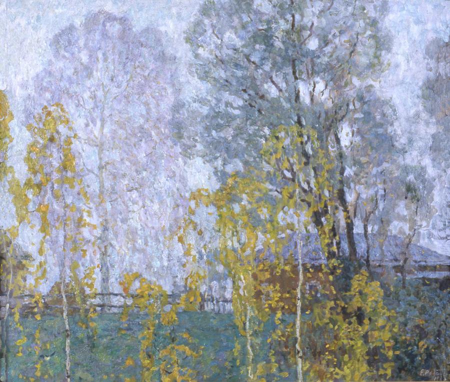 Е.В. Рябинский. Осенний дождичек. 1983