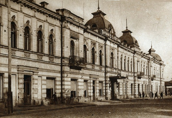 Бывший дом Шоршорова в Тамбове. Фото 1920-1930-х гг.