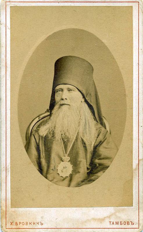 Святитель Феофан, Затворник Вышенский