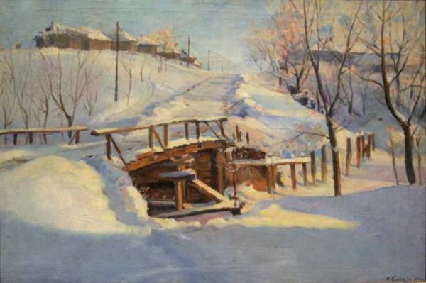 зимняя дорога. 1940
