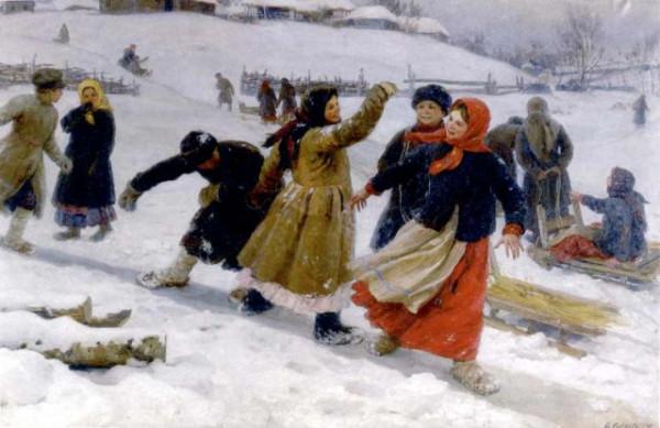 С гор. 1910