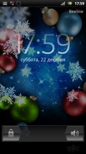 screenshot_2012-12-22_1759