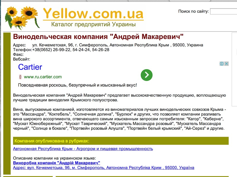 http://ic.pics.livejournal.com/marina_yudenich/9209769/166572/166572_original.jpg