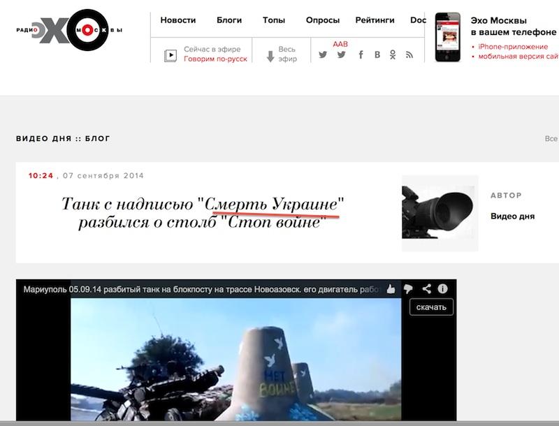 Смерть украие
