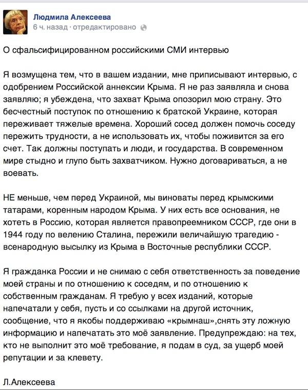 Алексеева