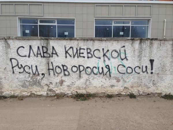 русский марш-2