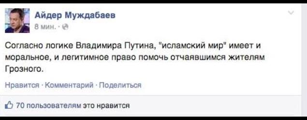 Муджабаев