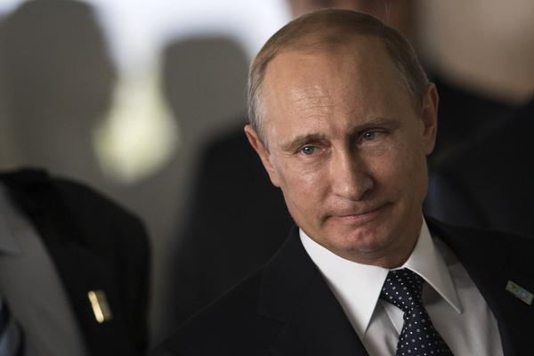 Копия Путин