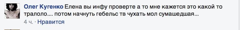 Кутнеко