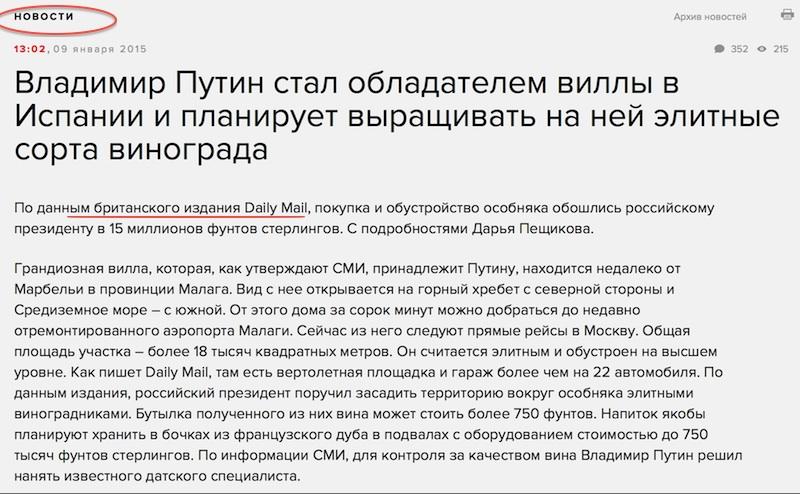 Террористы продолжают эскалацию конфликта на Донбассе: под Дебальцевом произошли 2 боевых столкновения, - пресс-центр АТО - Цензор.НЕТ 8704