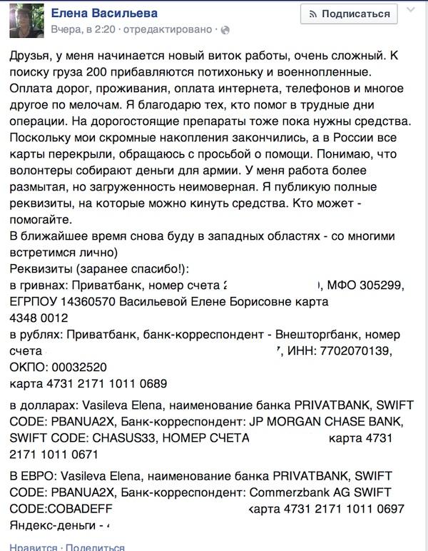 http://ic.pics.livejournal.com/marina_yudenich/9209769/321668/321668_original.jpg