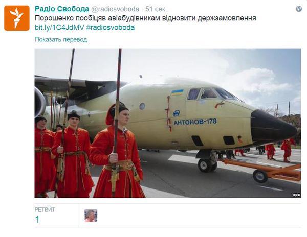 Украина соверменная