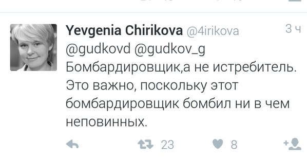 Чирикова 3